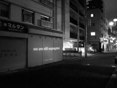 mute_08